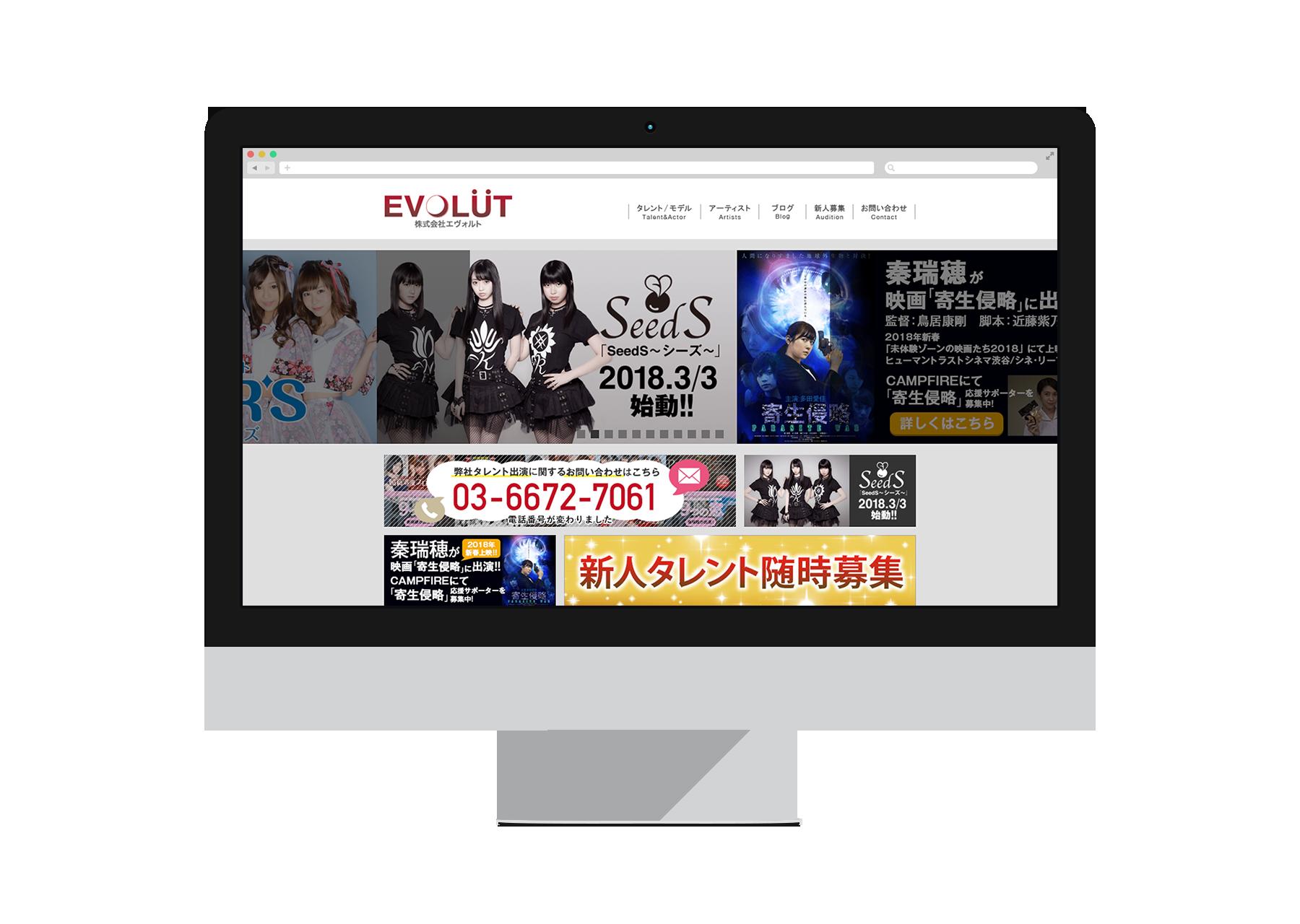 株式会社エヴォルト-EVOLUT- | 所田ことののプロフィール
