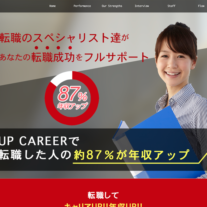 up-career